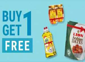 Buy 1 and get 1 Free offer